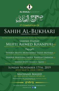 Sahih Al-Bukhari Khatam