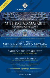 Mishkaat Al-Masabih Opening Ceremony