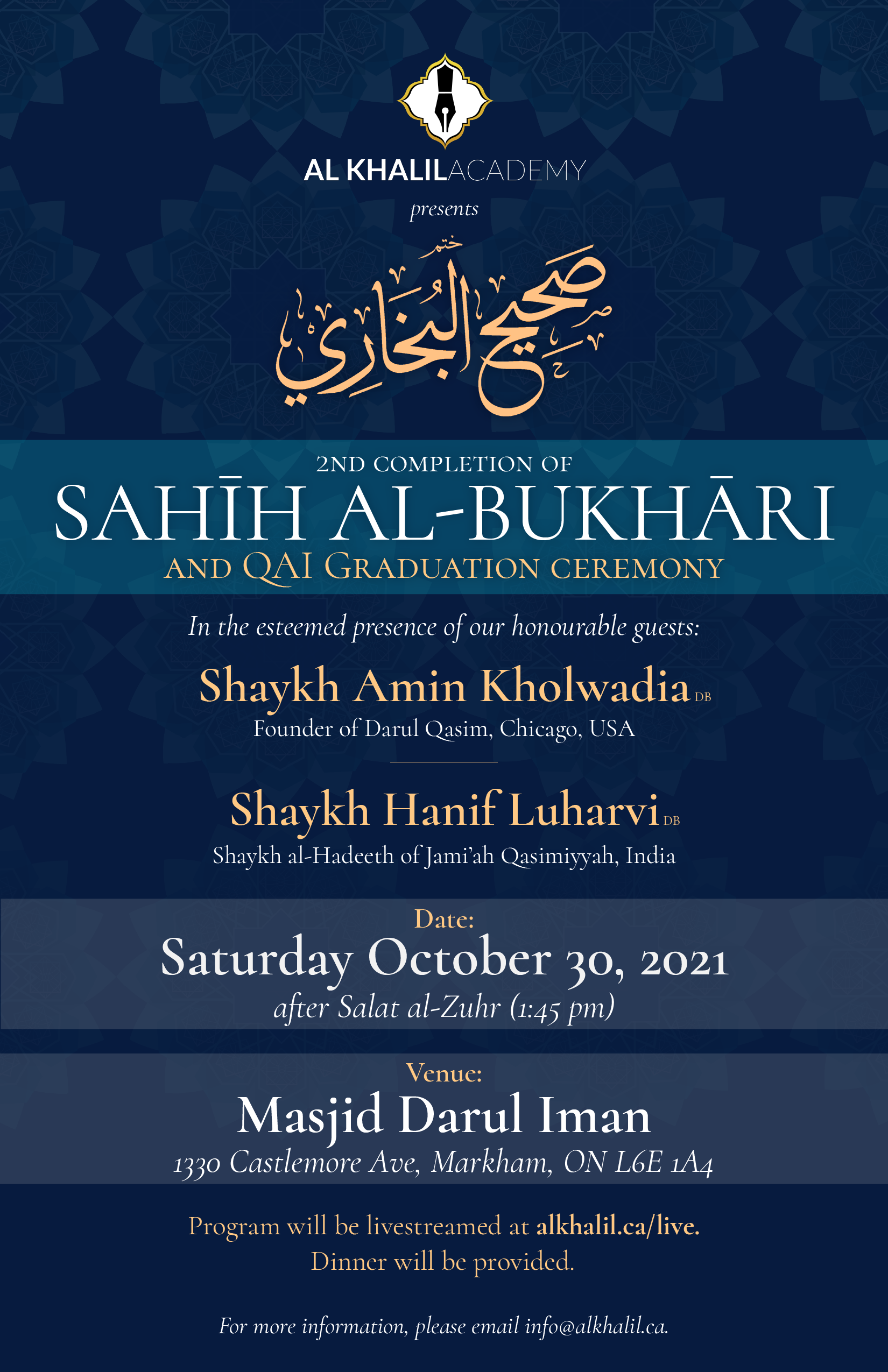 Poster for Al Khalil's upcoming annual Khatme Bukhary Jalsa